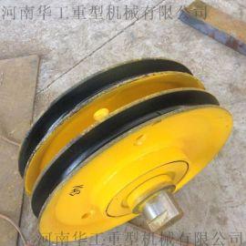 20吨夹轮带轴承滑轮组 起重机滑轮组导向轮 滑轮片