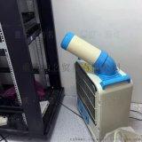 昆山机柜冷却空调参数 苏州配电箱降温空调尺寸