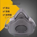 3M3200防尘防毒口罩化工喷漆专用防尘农药甲醛装修异味防毒气口罩