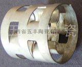 供应五峰山牌316L不锈钢鲍尔环