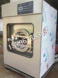 雄狮洗涤设备工业水洗机毛巾烘干机洗衣房设备