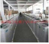 海丫6公斤全自動消毒投幣刷卡兩用帶藍光殺菌自助商用洗衣機