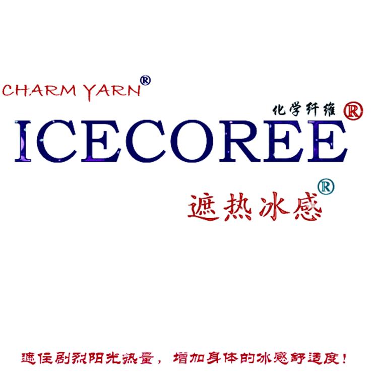 ICECOREE 遮熱冰感 、遮熱絲、遮熱纖維