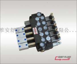 DCV45-OQ.YQ.2OQ.OT气控多路阀SKBTFLUID