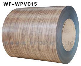 江阴覆膜PVC彩钢板,家电一体面板