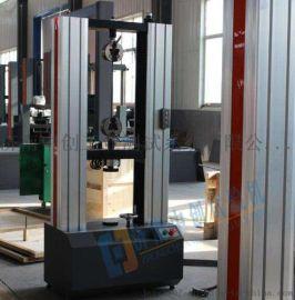 10T客车刹车片剪切强度测定仪品质保证
