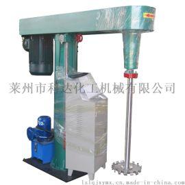 高速升降搅拌分散机液体搅拌分散机 变频防爆分散机