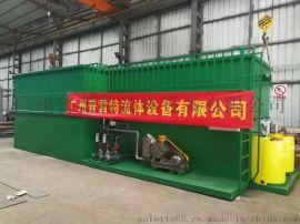 汕头一体化拉链厂电镀废水专用装置工业废水处理设备