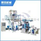 SJ系列吹膜凸版印刷连体机