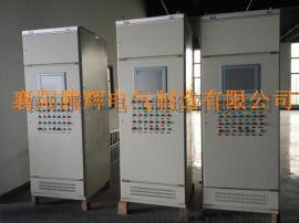 PLC控制柜的工作原理 高压成套控制柜