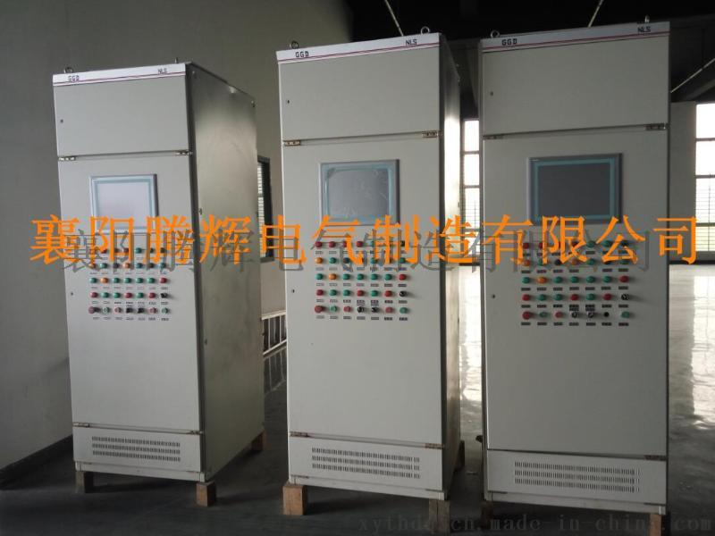 PLC控制櫃的工作原理 高壓成套控制櫃