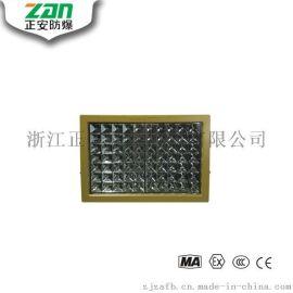 海洋王LED防爆灯CCD97/100WLF-防爆灯油站灯防爆灯具LED泛光灯防腐图片参数