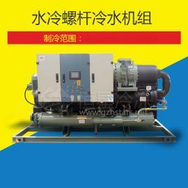 水冷螺杆式工业冷水机组,工业螺杆冷水机组