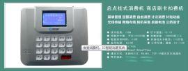 中文液晶挂式消费机 食堂刷卡机 食堂售饭机