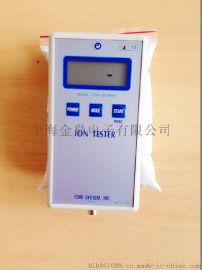 日本原装COM-3010PRO矿石固体负离子检测仪