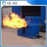 海琦新型生物质木屑燃烧机 热效率高环保达标节能稳定