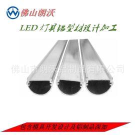 专业设计加工LED灯条铝型材外壳 线条灯铝型材开模 铝制品深加工