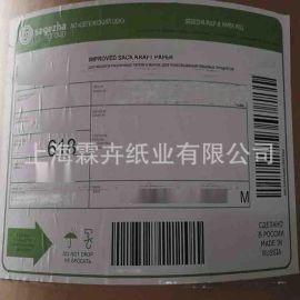 上海进口纸袋纸厂家 俄罗斯牛皮纸经销商 灰熊牛皮纸