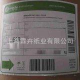 上海進口紙袋紙廠家 俄羅斯牛皮紙經銷商 灰熊牛皮紙