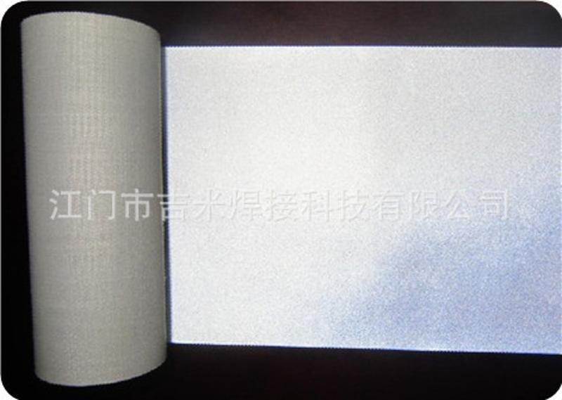 亮银反光膜 反光带条夜光条 热熔反光条