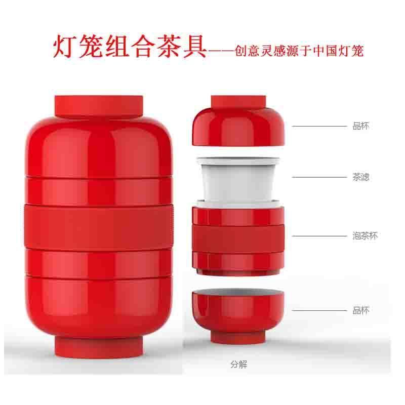 燈籠組合茶具 創意靈感源於中國燈籠  旅行茶具套裝 燈籠茶具