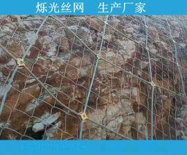 钢丝绳网片加固 钢丝绳网范围 防护网图片