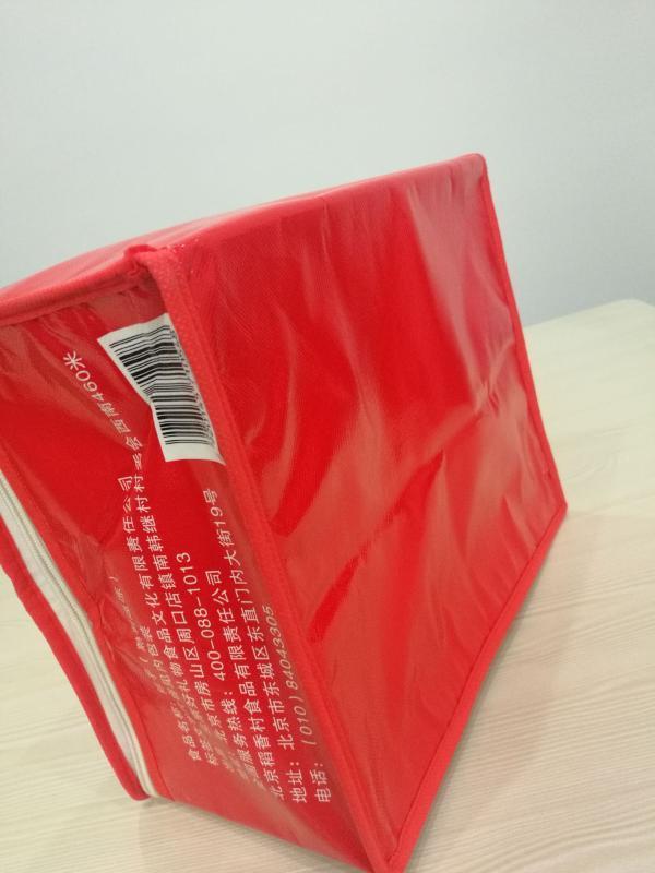 厂家定制无纺布保温袋保温包冰包外卖保鲜保温袋牛津布冰袋