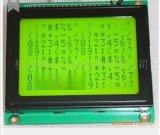 128*128点阵 清达液晶模块HG128128