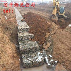 生态铅丝石笼网 防汛铅丝网片挡墙 防洪石笼网