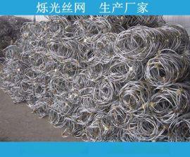 防洪抗灾公路山体防护网 高强度钢丝堤坝边坡防护网