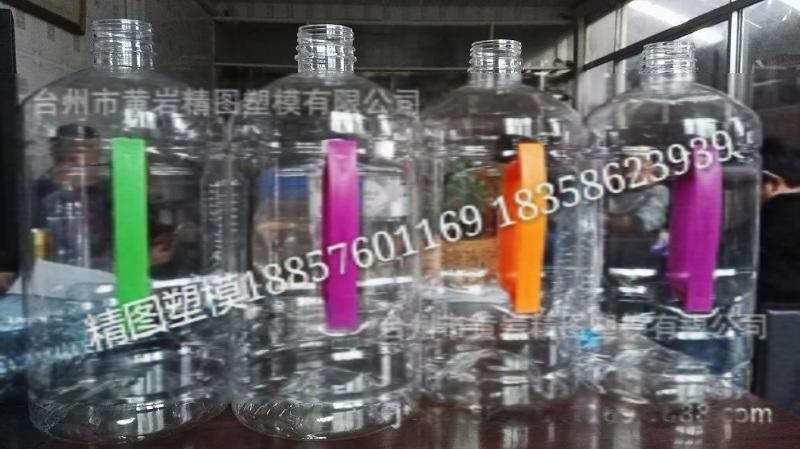 天蓝色PET可乐瓶坯 粉红色PET可乐管胚