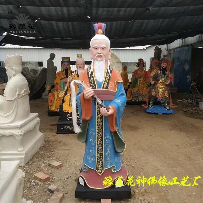 2.5米太上老君神像 太上道祖 雕塑像 玉皇