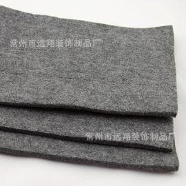 PP聚丙烯无纺布  不织布  作物保护布   除草布   种植袋专用