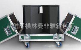 廠家定做大型航空設備鋁箱 萬向輪航空箱