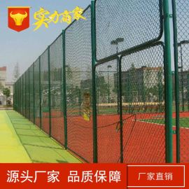 学校操场围栏网 勾花铁丝围栏网 勾花网