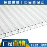 廣東廠家直銷 溫室工程 三層pc陽光版 四層陽光板