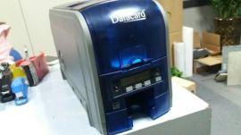 厂家直销 Datacard SD260证卡打印机