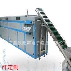 全自动超声波清洗机生产线  喷淋清洗线  济宁鑫欣