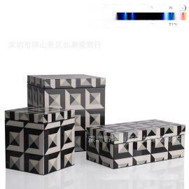 欧式代长方形灰色魔方纹路皮木质首饰盒简约收纳盒软装样板间摆件
