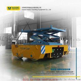 55吨(T)厂区内运输车电动轨道车industrial trailer 厂家定做