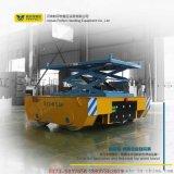 55噸(T)廠區內運輸車電動軌道車industrial trailer 廠家定做