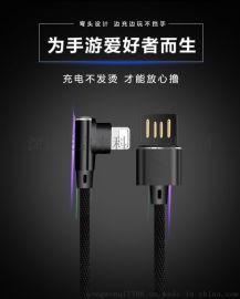 新款彎頭棉編數據線雙面USB大電流快充數據線