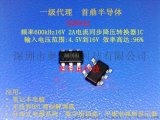 SD8942絲印A6166i頻率600kHz2A電流同步降壓轉換器IC