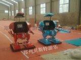 河南雙人的機器人兒童碰碰車真威武