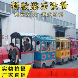 广场电动小火车,可定做观光小火车厂家