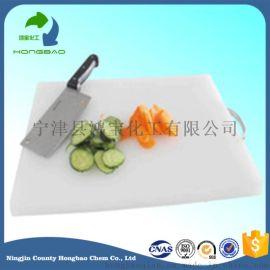 鸿宝聚乙烯pe塑料切菜板