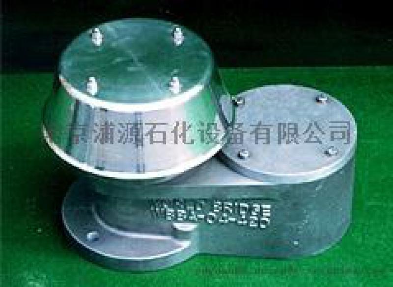 石油化工储罐用防爆阻火呼吸阀(HXF-IZ)