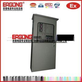 不锈钢抛光防爆正压柜 变频器防爆正压柜