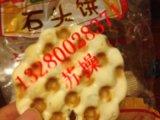 西安DL600 石頭餅機器
