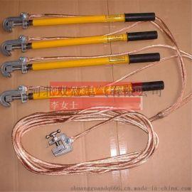 110kv线路高压接地线圆口螺旋压紧式接地线厂家